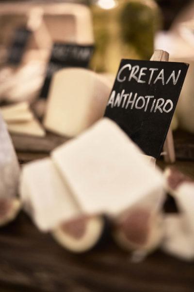 Cretan Malia Park – Taste (39)